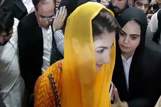 LHC to take up Maryam Nawaz's bail plea today