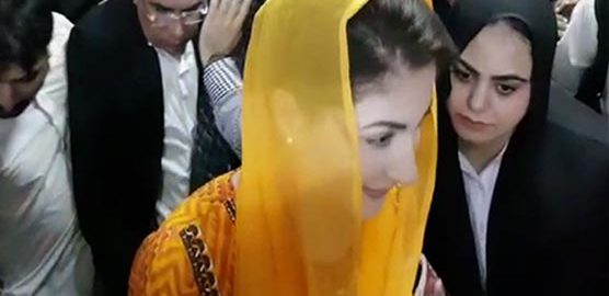 LHC Maryam nawaz bail plea bail plea of Maryam nawaz Lahore high court hearing NAB chaudhry sugar mills case