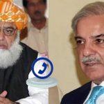 Fazalur Rahman, phones, Shehbaz, inquires after, Nawaz Sharif, health