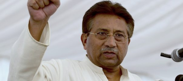 High Treason case Pervez Musharraf former president former army general musharraftreason case high treason case Pervez Musharraf Justice Waqar bench new head