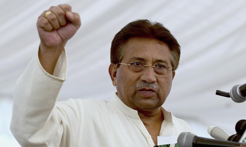 Musharraf's death sentence challenged in SC Karachi Registry