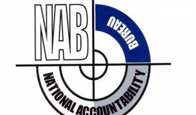 Anti-money laundering cell NAB national Accountability Bureau