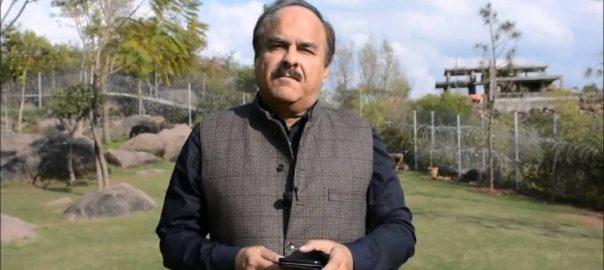 Naeemul Haque special assistant Iran Prime Minister Imran Khan Premier Imran Khan PRime Minister Imran Khan