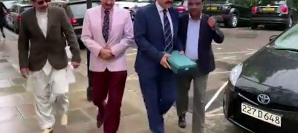 Nasir Butt, IHC, attaching, extra, documents, Nawaz Sharif, appeal