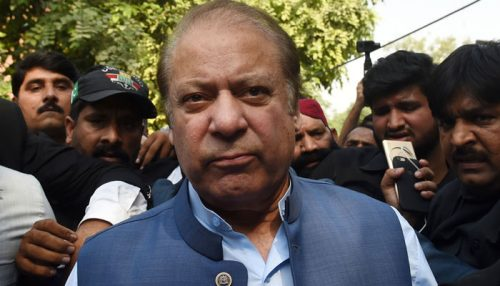 Flagship reference IHC NAB national accountability bureau nawaz sharif acquittal