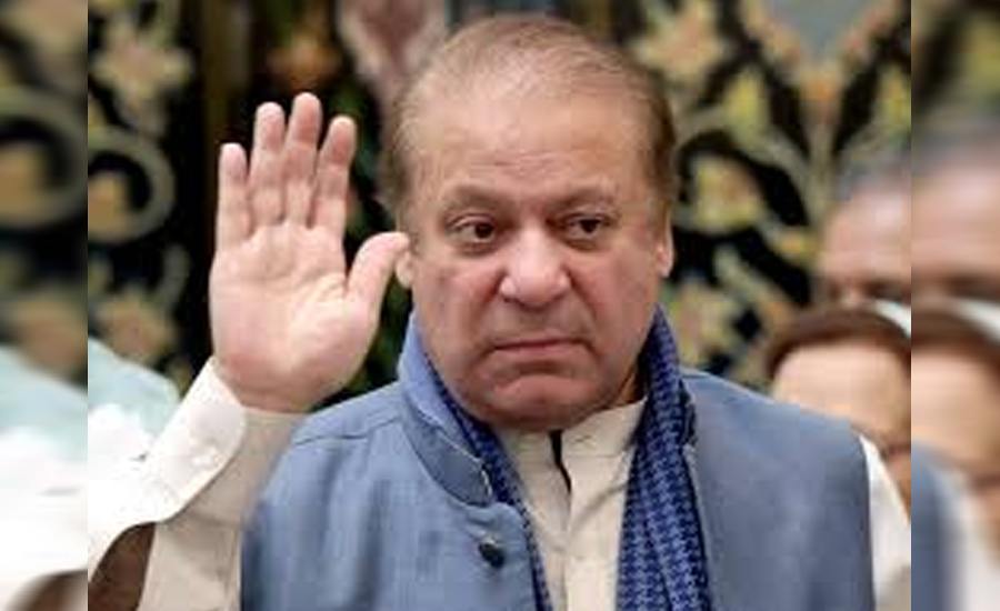 Nawaz Sharif, again, refuses, go, abroad, surety bonds