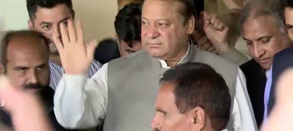 Nawaz Sharif, platelets, reduce, 40,000