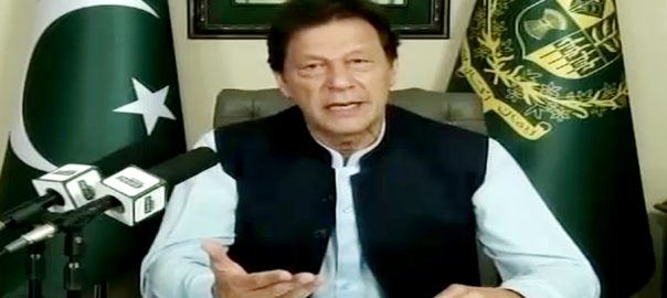 freedom kashmiris Kashmiri freedon PM imran Khan Imran Khan Nation video message Kashmir's ambassador