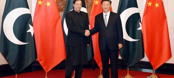 Pakistan, China, resolve, strengthen, strategic, partnership, declaration