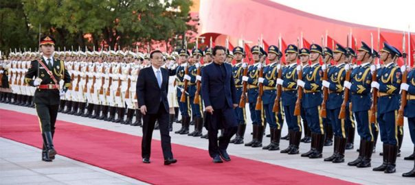 China Pakistan Li Keqiang Chinese Premier Li Keqiang sovereignty Pmimran khan Chinese PM Chinese foreign minister