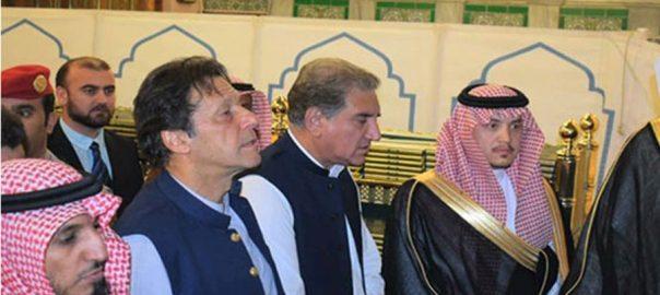 Madina Roza-e-Rasool PBUH Saudi Arabia Prime minister Imran khan Imran Khan Iran