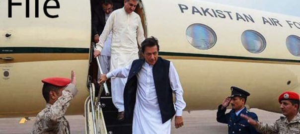 Pm Khan Imran khan Prime minister imrna khan iran visit returns home Iranian President PM Khan Hassan Rouhani
