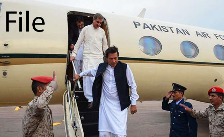 PM Khan returns home after a day-long visit to Iran
