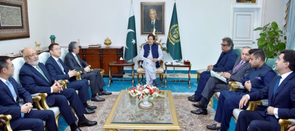 PM, welcomes, Hutchison, Port, Holdings, US$240, investment, Pakistan