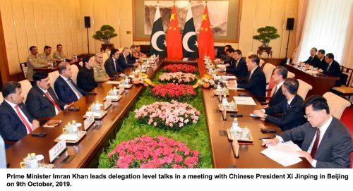 Pakistan, China, resolve, strengthen, strategic, partnership, declaration