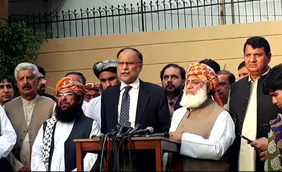 PML-N, JUI-F agree to convene APC to unite opposition parties for Azadi March
