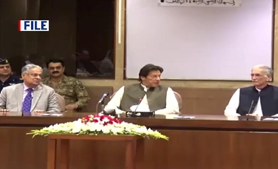 Azadi March PM imran Khan Prime minister imran khan PTI PTI Core COmmittee Pakistan Tehreek e Insaf Maulana Fazlur rehman