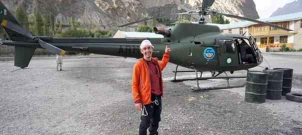 Thomas Dew, thanks, Pak Army, recuing, British climbers