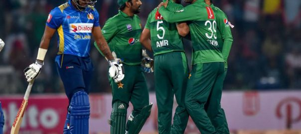 Sri Lanka, Pakistan, win, final, T20I