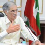 committee Govt committee PM's resognation mid-term polls Pervez Khattak GT Road Azadi March NADRA