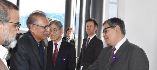 President President Alvi arif Alvi japan visit Dr Arif ALvi President arrives in Japan President Arif Alvi