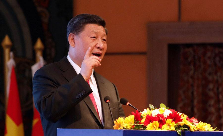 split china, President Xi, Chinese President,