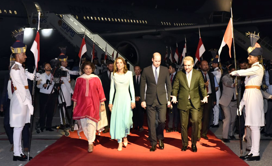 Prince William and Kate arrive in Pakistan for five-day visit