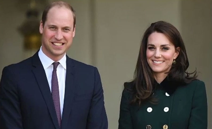 Prince William Kate Royal Couple british guests Pakistan visit