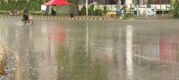 rainfall rain first rainfall winter
