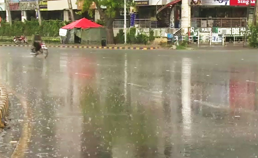 Drizzle and rainfall turns weather pleasant different parts of country
