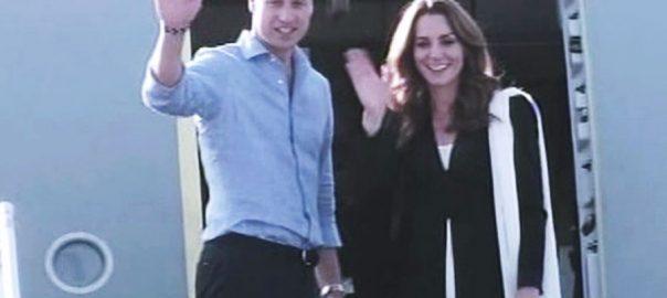 Royal Couple UK Prince william Kate Lahore islamabad Duke and Duchess
