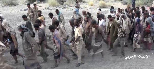 SA-Houthis
