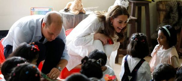 Royal Couple SOS Children SOS Children Visit British Guests lahore Royal Visit