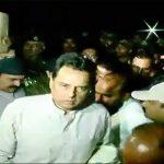 Provocative speech, Capt (retd) Safdar, jail, 14 days