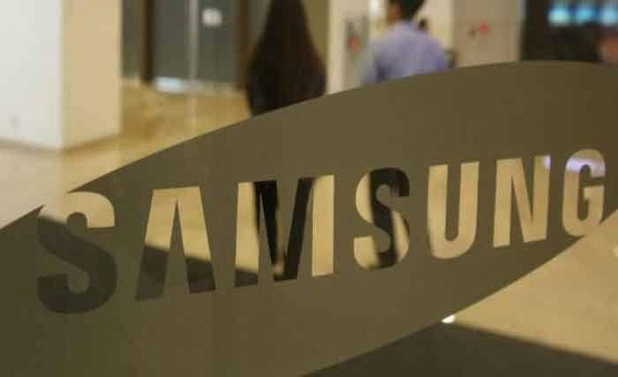 Global slump: Samsung Electronics' Q3 operating profit falls by 56%