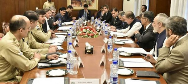 Indian, attempt, divert, flow, three, rivers, provocation: FM Qureshi