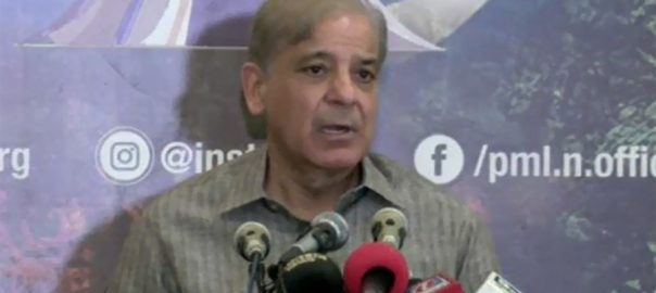 SC, hear, NAB, pleas, cancellation, Shehbaz Sharif, bail, October 22