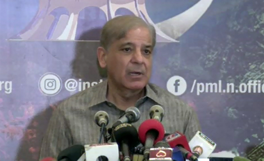 SC to hear NAB pleas for cancellation of Shehbaz Sharif's bail on Oct 22