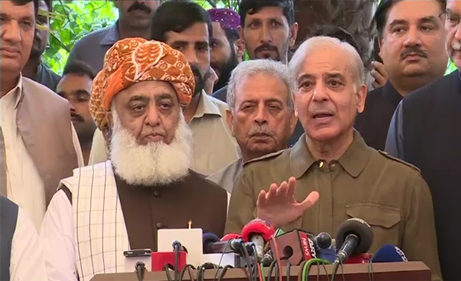 Shehbaz Sharif, announces, participation, Azadi March, Oct 31