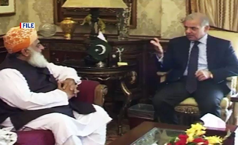PML-N delegation Fazlur Rehman Maualana Fazlur Rehman Nawaz Sharif JUI-F chief Azadi march