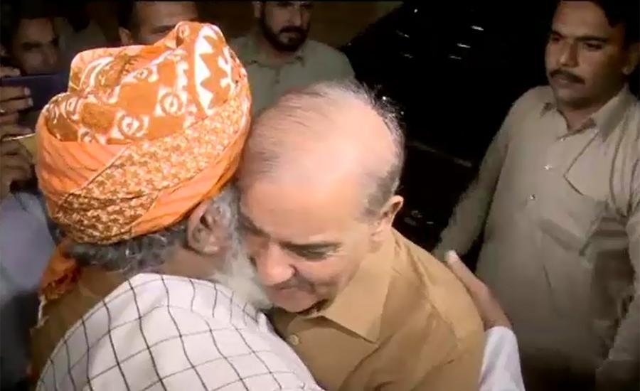 Azadi March maulana fazlur rehman JUI-F JUI-F chief Shehbaz Sharif PML-N PakistanMuslimleague-N
