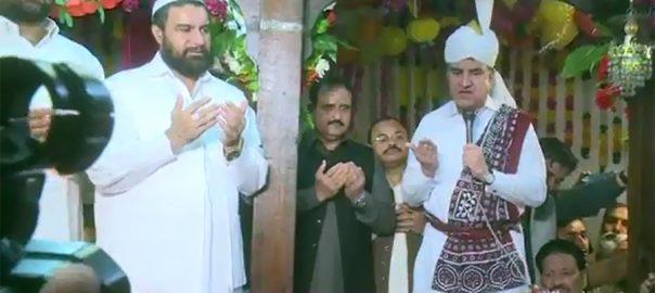 780th Urs, Hazrat, Bahauddin, Zakariya, Multan