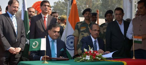 agreement India Kartarpur corridor pakistan Sign sign agreement zero line