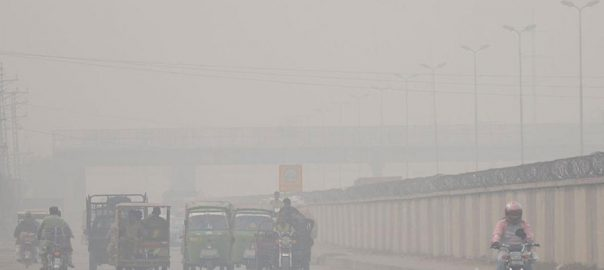 Lahore World IQ Air report most polluted city