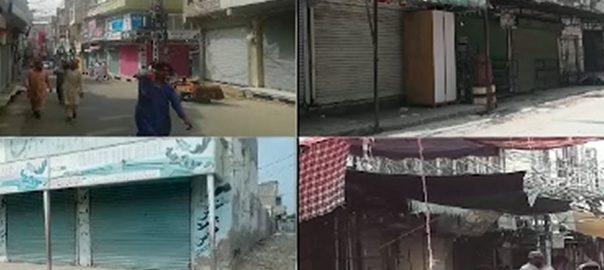 traders shut strike Quetta Karachi Lahore Pakistan kashif Chaudhry
