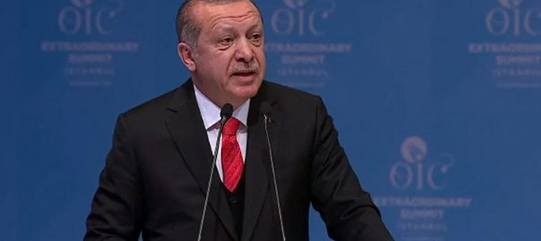 Turkish President, Erdogan, postpones, Pakistan, visit, Syria operation
