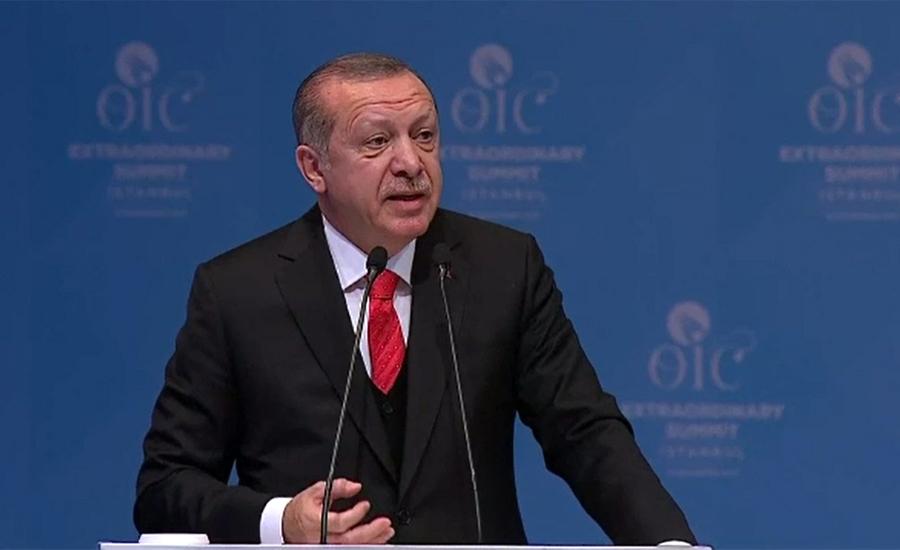 Turkish President, Erdogan, postpones, Pakistan, visit, Syria operation