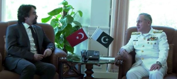 Turkish envoy Pakistan Navy maritime security efforts for maritime