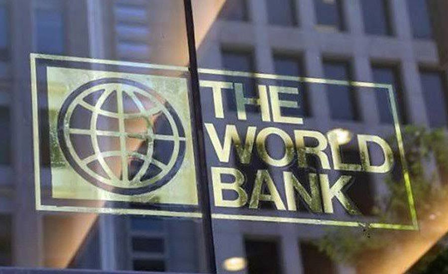 World bank Asian Development Bank minister for Revenue Hammad Azharranking Pakistan's ranking world Bank World bank report Ease of Doing Business 2020 136 to 108 Lahore Karachi