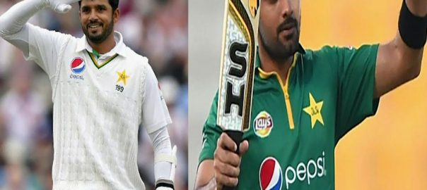 Azhar Ali , appointed , national cricket team , captain, Pakistan's World Test Championship , Babar Azam T20I side